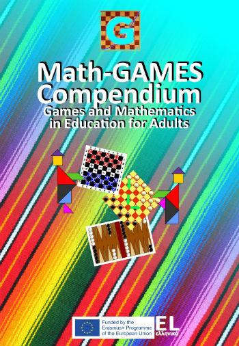 Μαθηματικά και παιχνίδια