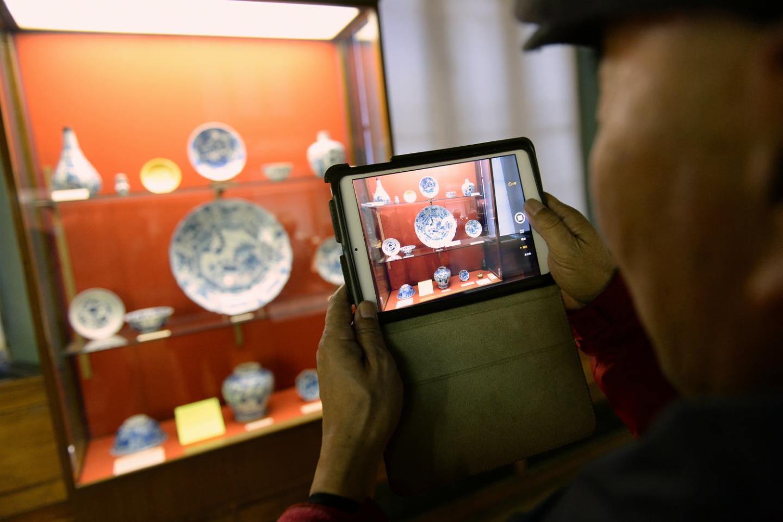 Museums Digital