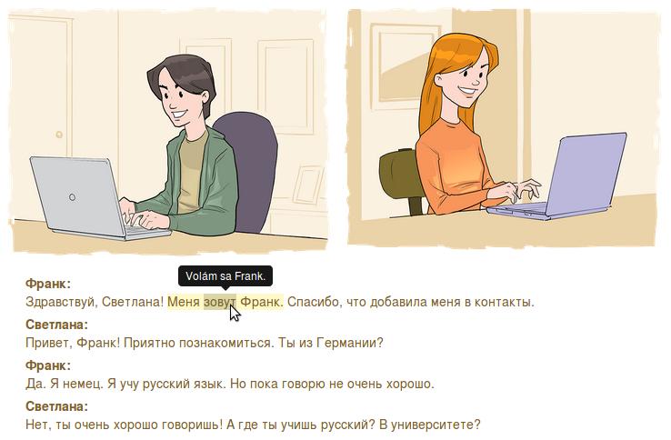 Prvá lekcia online kurzu ruštiny