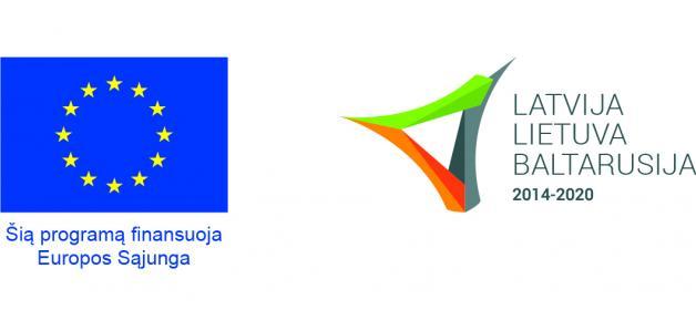Programos logotipas
